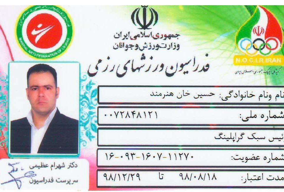 بنیانگذار و ریاست گراپلینگ ایران